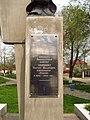 Пам'ятник капітану П.Ф.Семенюку (табличка).jpg