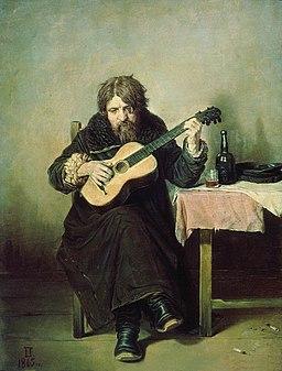 Перов Гитарист-бобыль