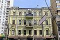 Саксаганського вул., 52.jpg