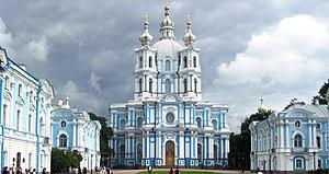 Смольный собор в Санкт - Петербурге.jpg