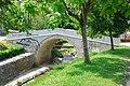 Стари мост у Врању.JPG