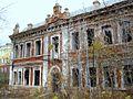 Старый дом в центре.2. - panoramio.jpg