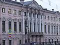 Строгановский дворец 3.JPG