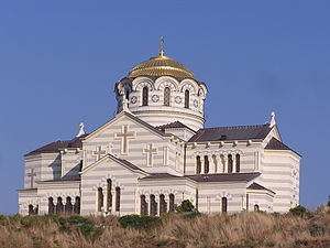 Chersonesus - The Saint Vladimir Cathedral in Chersonesus was built in the 19th century in the Byzantine Revival style.