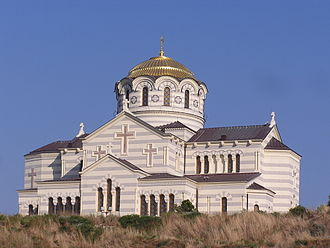 The Chersonesus Cathedral, built on the site where Vladimir the Great is believed to have been baptized in 989 AD. Khram sviatogo Vladimira 5.jpg