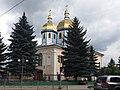 Церква святого Миколая (Теребовля).jpg