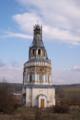 Церковь Василия Великого (Чиркино).tif