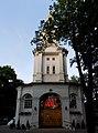 Церковь Успения Москва 2019 (фото 1).jpg