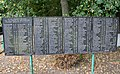 Цибулів. Братська могила в центрі3.jpg