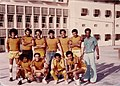 فريق كرة الطائرة لكلية التكنولوجيا جامعة عدن - panoramio.jpg