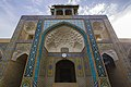 مدرسه سلطانی در شهر کاشان 04.jpg