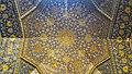 مسجد شیخ لطف الله.۱.jpg