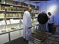 معرض الشارقة الدولي للكتاب Sharjah International Book Fair 45.jpg