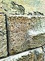 نمونه قلم های تراشکاری در دیوار - panoramio.jpg