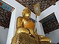 วัดราชโอรสารามราชวรวิหาร เขตจอมทอง กรุงเทพมหานคร (64).jpg