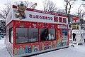 さっぽろ雪まつり郵便局 2015 (25014673411).jpg