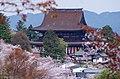 中千本公園から蔵王堂を見る Zaō-dō 2014.4.12 - panoramio.jpg
