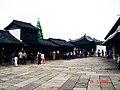 乌镇 - panoramio (1).jpg