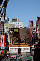 仙台の昔を伝える紙芝居 (14670832707).jpg