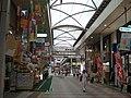 佐世保 Sasebo City, Nagasaki - panoramio.jpg
