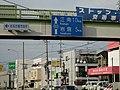 北名古屋 - panoramio.jpg