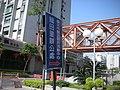 台北市市街取景 - panoramio - Tianmu peter (7).jpg