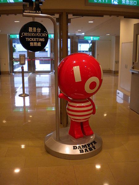 File:台北101-觀景台入口.JPG