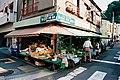 合資会社 遠藤青果店 緑ヶ丘女子 中学 高校 徒歩5分 (4025709705).jpg