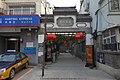 圆通寺遗址(原建筑已拆除)-北京菊儿胡同33号 - panoramio.jpg