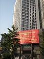 宁波街景 - panoramio (2).jpg