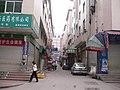 屏南小巷 - panoramio.jpg