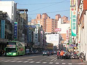 Changhua - Image: 彰化市中正路一段
