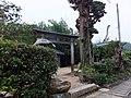 愛神社 - panoramio.jpg