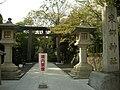 東郷神社 Togo shrine - panoramio.jpg