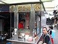 柴寮仔鯊魚堅-台北老店,三代祖傳,上等魚貨,特製醬料。涼州街1號前 - panoramio.jpg