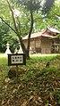 比婆山山頂にある比婆山久米神社奥宮.JPG