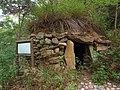 石屋 - Stone House - 2012.06 - panoramio.jpg