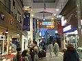 道後温泉商店街 - panoramio.jpg