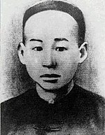 Oval photograph of the upper body of Lu Haodong