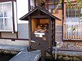 鯉のエサ Hida Furukawa (4042053513).jpg
