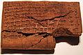 -330-130 Assur Kesselpauken-Keilschrift-Text anagoria.JPG
