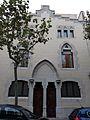082 Capella de la Casa d'Empara (Vilanova i la Geltrú), façana c. Llibertat.jpg