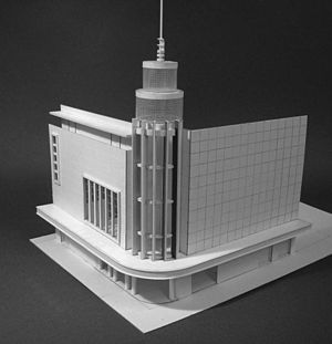 Building model - Image: 1.150 Capitol Theatre Hong Kong