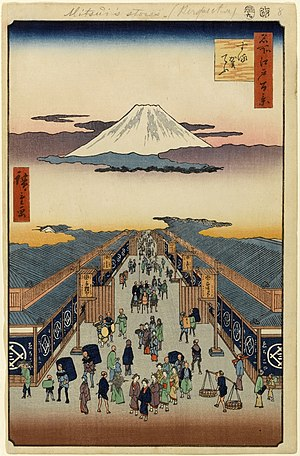 One Hundred Famous Views of Edo - Image: 100 views edo 008
