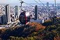 121208 Kobe-Nunobiki ropeway Kobe Hyogo pref Japan01s3.jpg