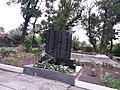 15.Братська могила воїнів, Квітнева, 8.jpg