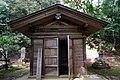 161030 Onsenji Toyooka Hyogo pref Japan04s3.jpg