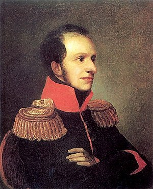 Duke George of Oldenburg - Image: 1811. Oldenburg G P by Kiprensky