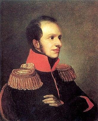 Duke George of Oldenburg - Image: 1811. Oldenburg G P by Kiprensky