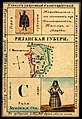 1856. Card from set of geographical cards of the Russian Empire 112.jpg